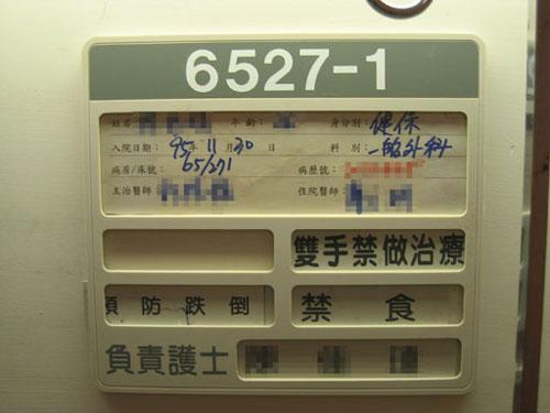 20061130_003.jpg