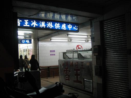 20070115_002.jpg