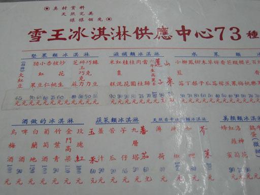 20070115_003.jpg
