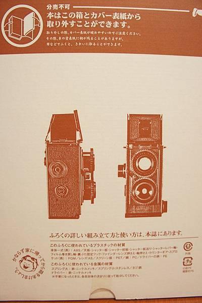 DSC05976