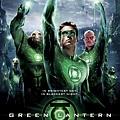 《綠光戰警》