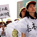 北上立法院、行政院抗議(攝影:孫窮理,轉貼自苦勞網)