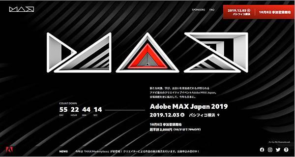 adobe max japan.jpg