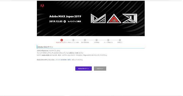 adobe max japan-.jpg