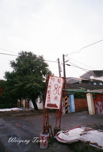R001-011.JPG