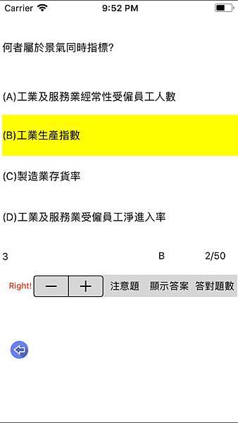 0x0ss (2).jpg