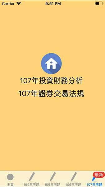 0x0ss (1).jpg