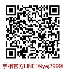 宇相官方LINE QR.jpg