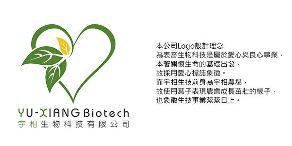 宇相生物科技|雨來菇專業培育