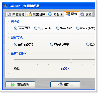 2009-12-25 18 32 22.png