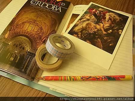 西班牙旅遊筆記