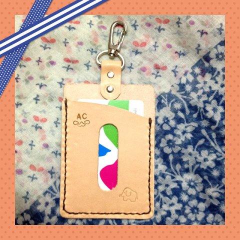 皮製證件卡夾01