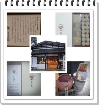 morokoshi.jpg