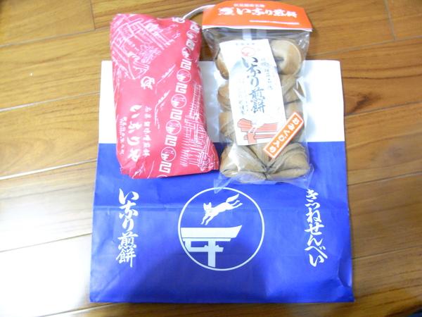Inari-煎餅02 .JPG