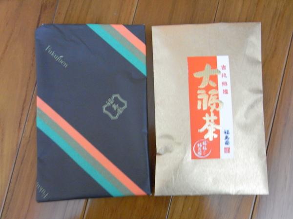 福壽園-大福茶.JPG
