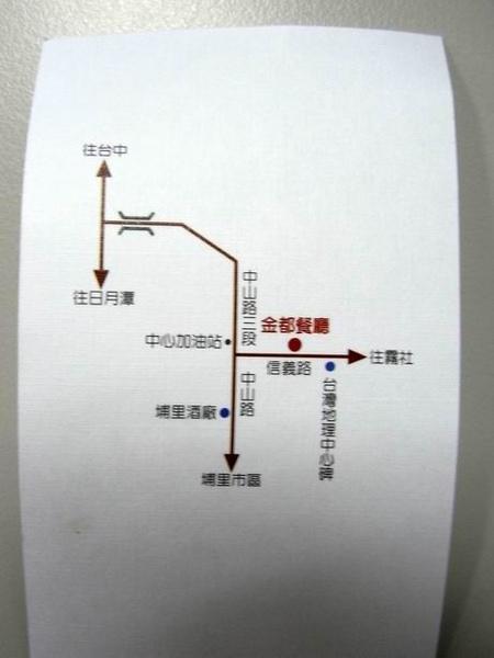 明片背.JPG