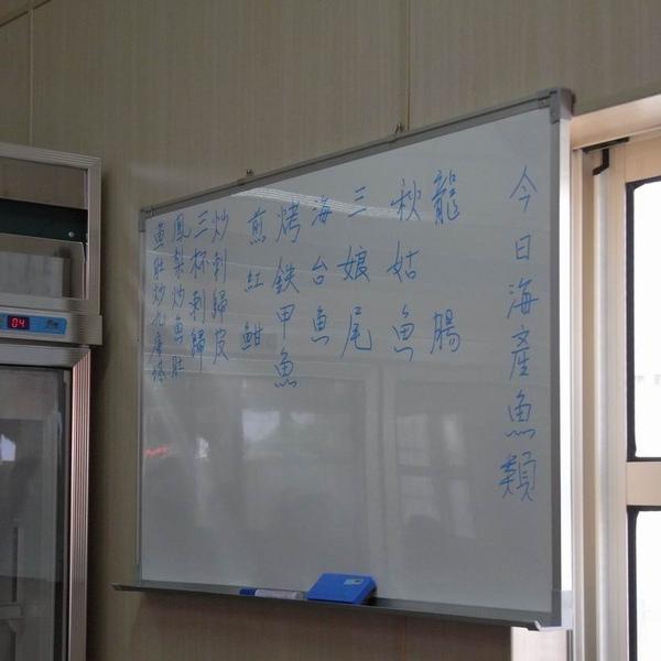 013大福羊肉海鮮店06.JPG