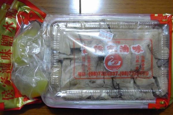021侯家滷味塩水鴨03.JPG