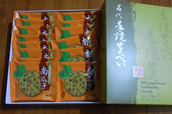 018華珍食品-南瓜子煎餅.JPG