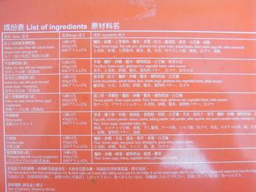隆信餅行大餅3.JPG