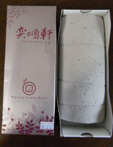 奶凍蛋糕 香芋1.JPG
