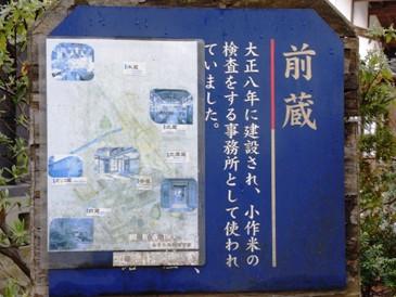 0512角館ー西宮家前蔵.JPG