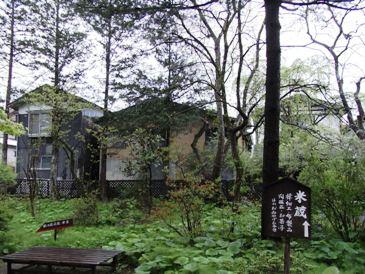 0512角館ー西宮家米蔵.JPG
