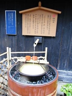 0512角館ー安藤味噌醤油醸造元.JPG