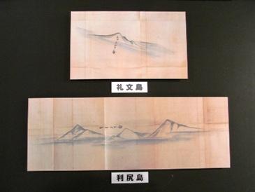 0513稚内ー北方記念館展覧品.JPG