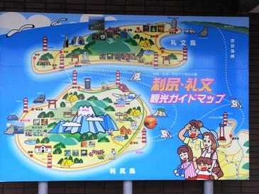 0514利尻・礼文島観光マップ.JPG