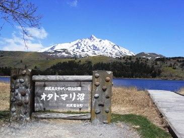 0514利尻島巡りーオタトマリ沼.JPG