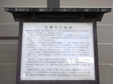 0516京都・元離宮二条城.JPG