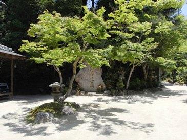 0517宮島・もみじ谷公園.JPG