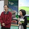 林廣老師與靜如老師