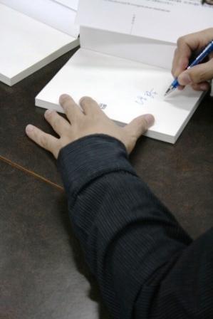 陳黎老師的簽名