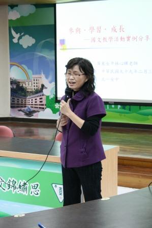 林心暉老師