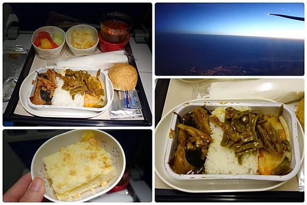 飛機餐-4.jpg