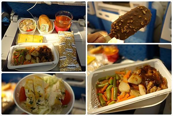 飛機餐-7.jpg