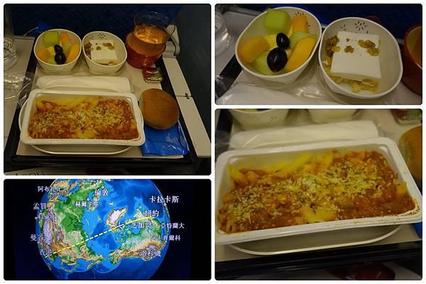 飛機餐-9.jpg