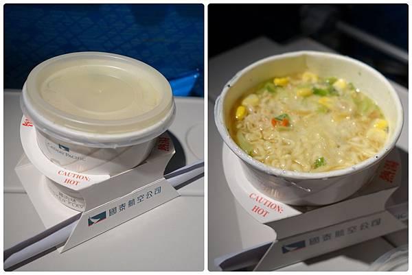 飛機餐-8.jpg