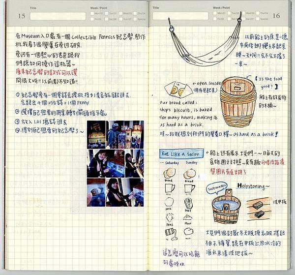 P15-16.jpg