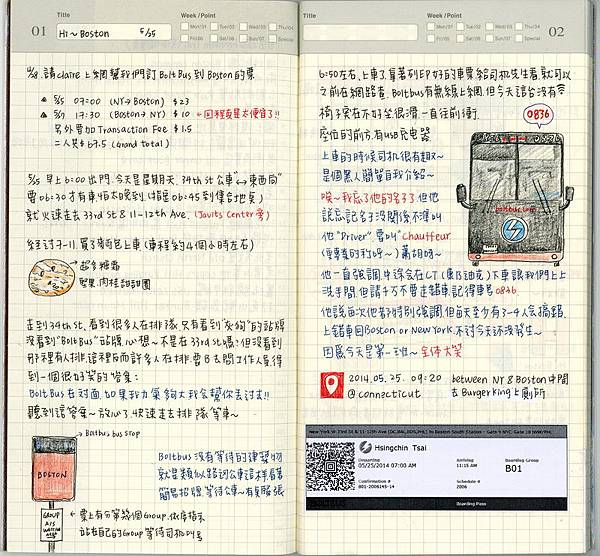 P01-02.jpg