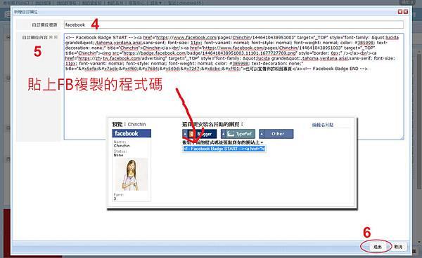 pixnet-2.jpg