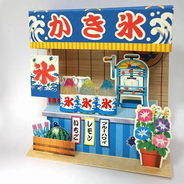 140917-東京郵局-E-05.JPG