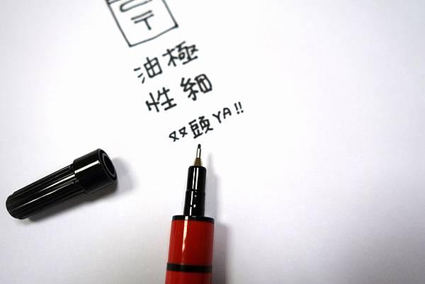 140917-東京郵局-F-05.JPG