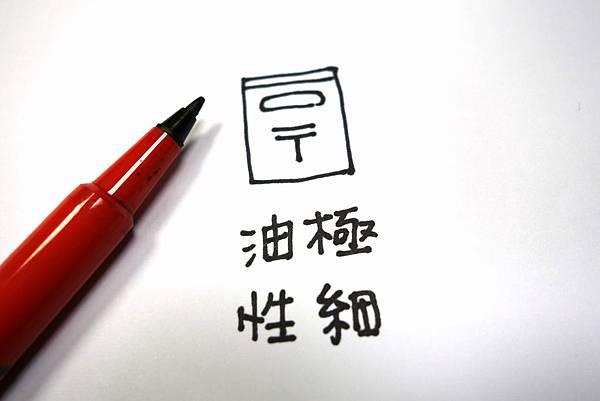 140917-東京郵局-F-04.JPG