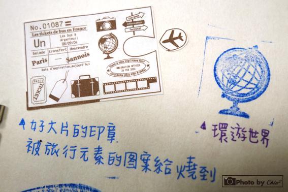 141006-彩遊館-17.JPG
