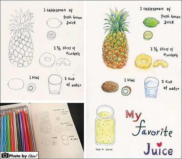 140904-果汁+照片(OK)
