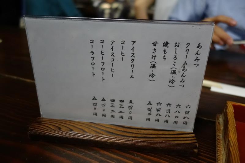 140915-03-012.JPG