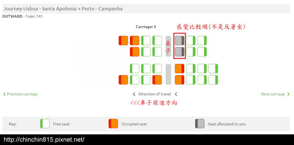 09-選座位.png